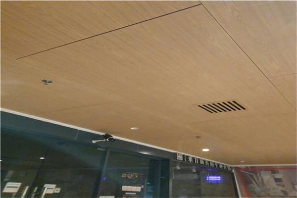 2mm木纹铝单板厂家定制