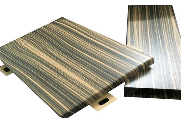 2.5mm木纹铝单板厂家订做